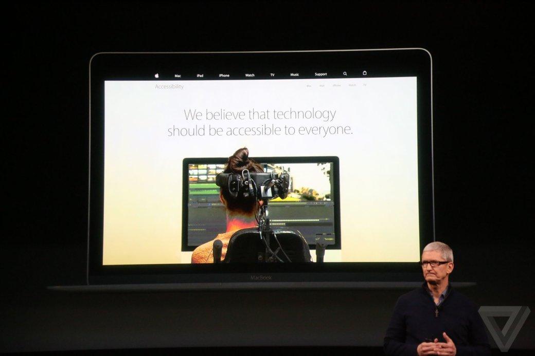 Apple представила новые MacBook - Изображение 2