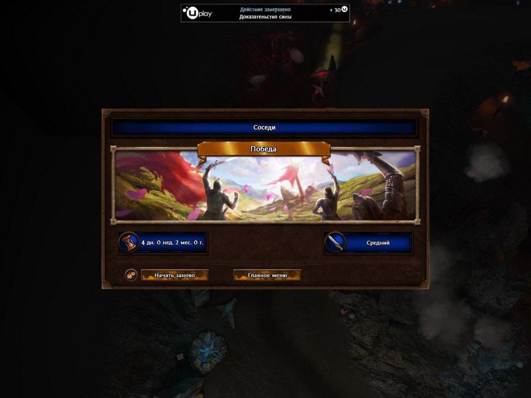 Рецензия на Might & Magic Heroes VII   - Изображение 11