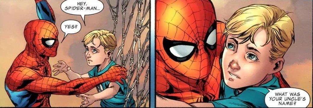 Легендарные комиксы про Человека-паука, которые стоит прочесть. Часть 2. - Изображение 16