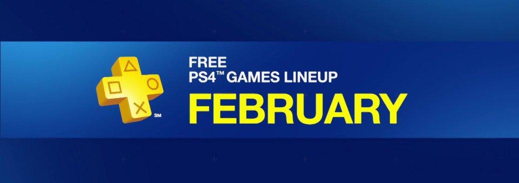 Бесплатные игры на февраль: Helldivers в PS Plus и Styx в XBL Gold - Изображение 2