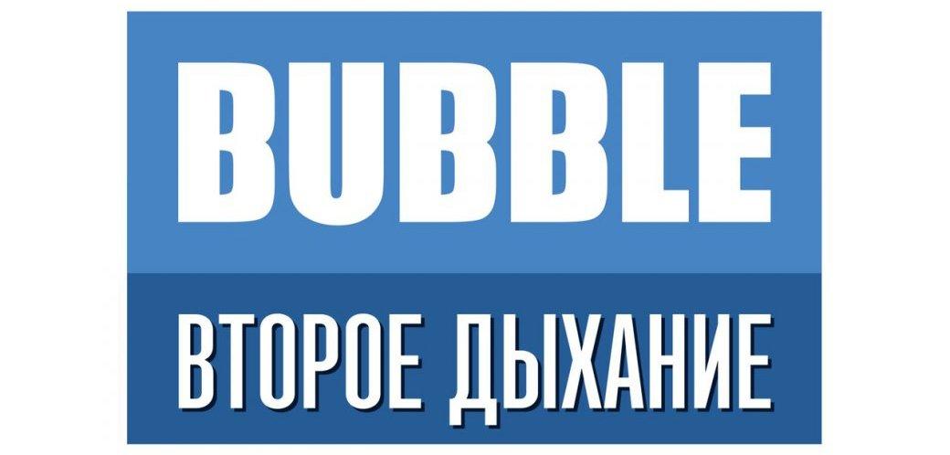 Bubble: «Второе дыхание». Рассказываем о первых номерах новых серий. - Изображение 18