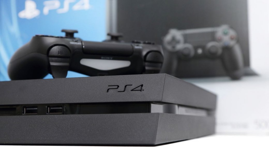 Sony сворачивает производство базовой модели PS4? - Изображение 1