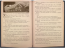 Истории барда - Изображение 2