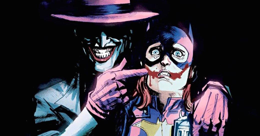 Рецензия на «Бэтмен: Убийственная шутка» - Изображение 6