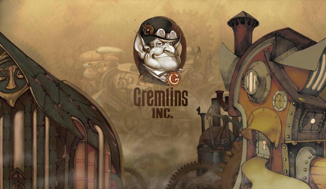 Рецензия на Gremlins, Inc.. Обзор игры - Изображение 1
