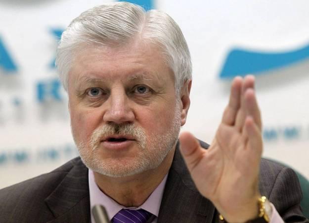 OxxxyMironov и другие российские политики сойдутся в «рэп-дебаттлах» - Изображение 1