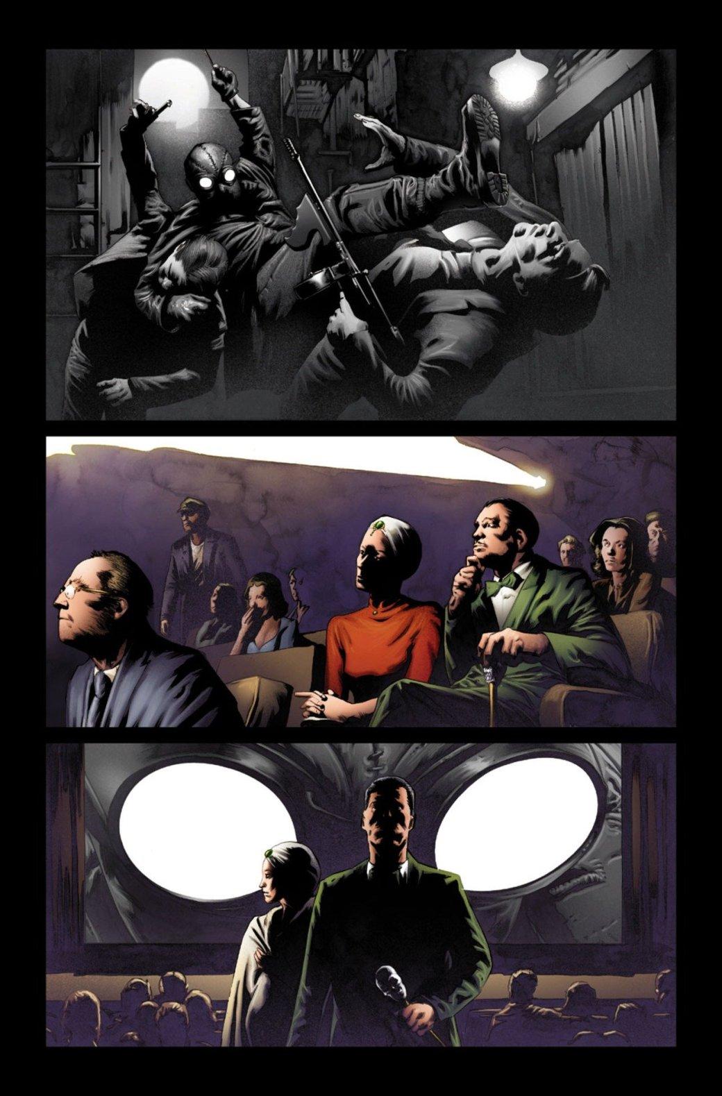 Легендарные комиксы про Человека-паука, которые стоит прочесть. Часть 2. - Изображение 6