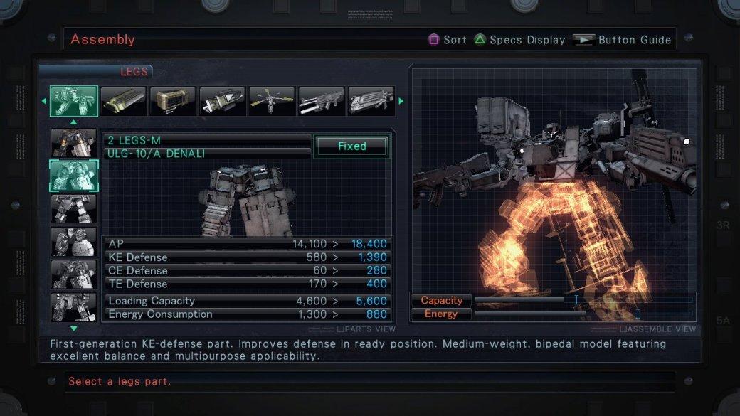 Рецензия на Armored Core 5 - Изображение 3