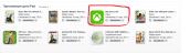 Когда в России  телефоны с Windows Phone 7 начали продаваться 16 сентября 2011.  Я как ярый фанат Xbox 360, клюнул н ... - Изображение 2