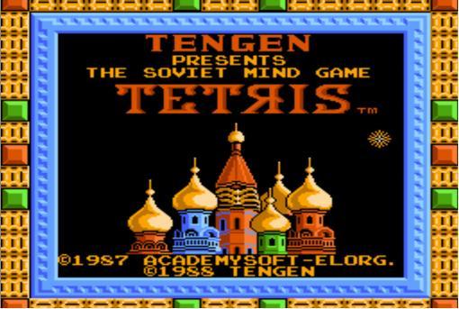 Взлеты и падения Atari. ч.3 - Изображение 3