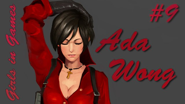 [Girls in Games] Ada Wong - Изображение 1