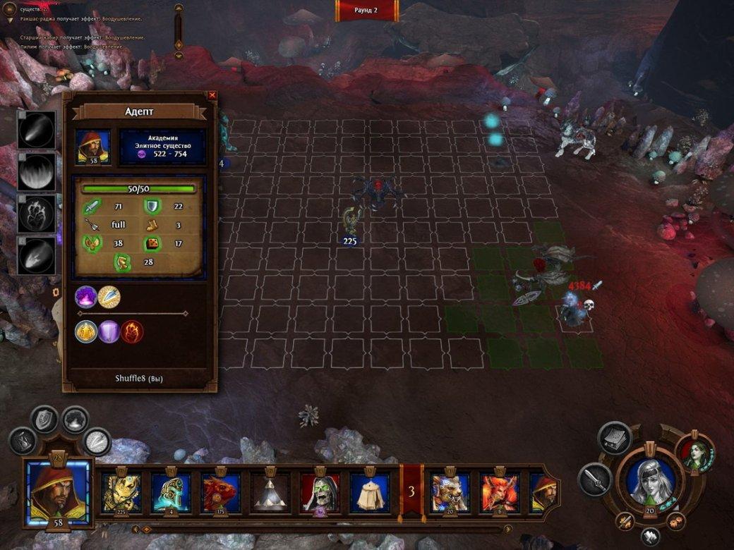 Рецензия на Might & Magic Heroes VII   - Изображение 24