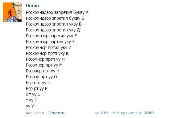 Как Рунет отреагировал на внесение Steam в список запрещенных сайтов - Изображение 16