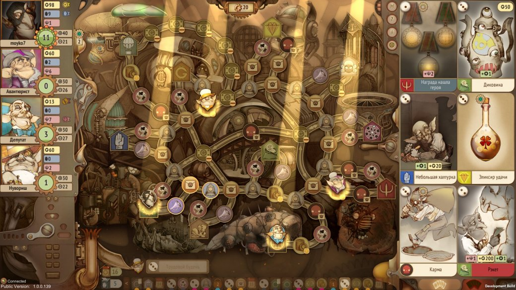 Рецензия на Gremlins, Inc.. Обзор игры - Изображение 13