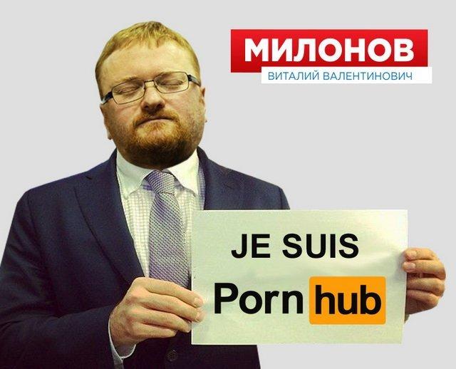 PornHub нашел простой способ обойти блокировку Роскомнадзора - Изображение 1