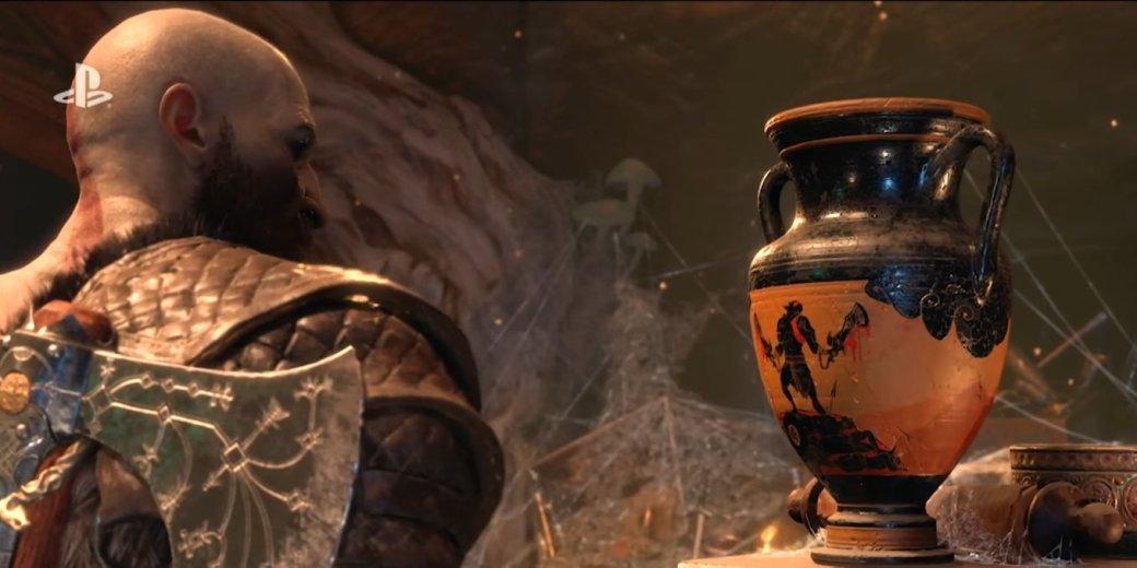 Разбираем трейлер God of War с E3 2017. Что нового мы узнали? - Изображение 1