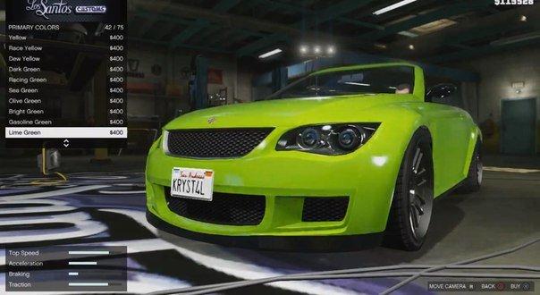 В GTA 5 будет более 1000 модификаций для авто - Изображение 1