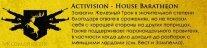 """""""Game Developers of Thrones - Если бы разработчики видеоигр были домами Игры Престолов"""" (на русском) - Изображение 5"""