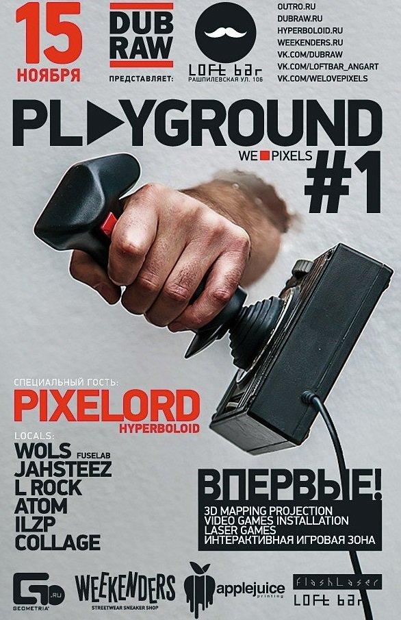 Pixelord: «Позорнее всего выпускать в 2015 альбомы на компакт-дисках» - Изображение 12
