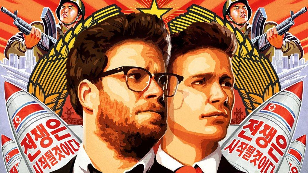 Sony Pictures не покажет фильм про Северную Корею - Изображение 1