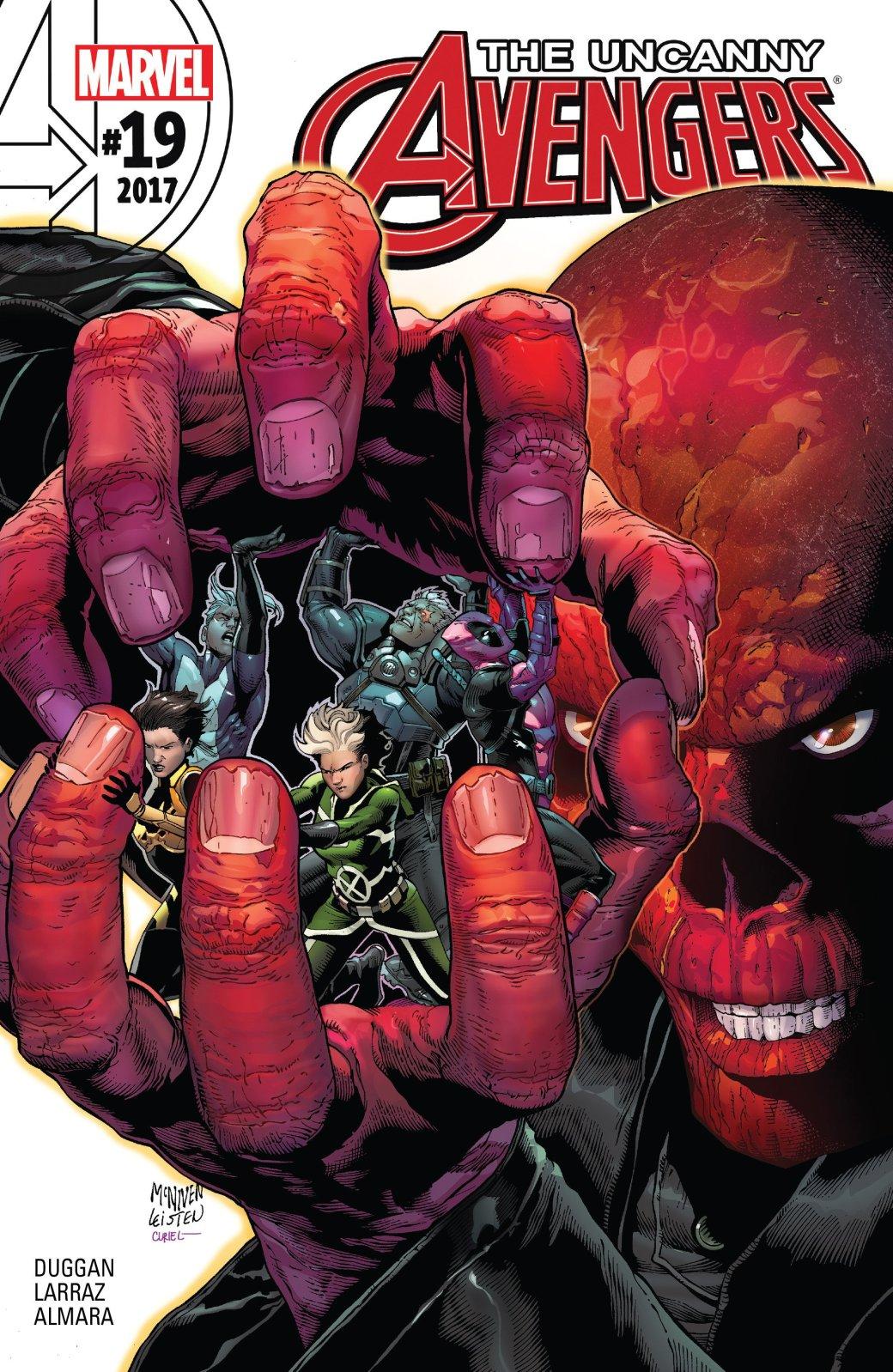 Как Красный Череп подчинил Мстителей своей воле - Изображение 1