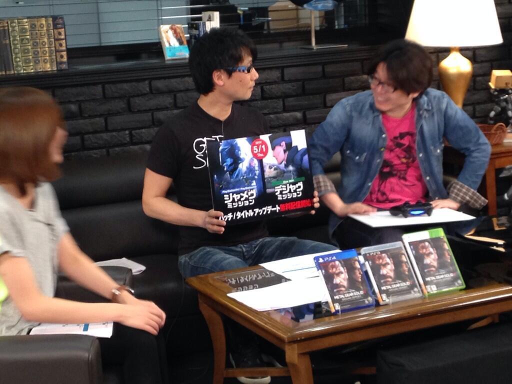 Дополнения для Metal Gear Solid 5: Ground Zeroes лишат эксклюзивности - Изображение 2