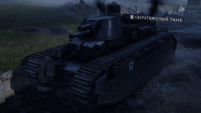 Сравниваем новые карты Battlefield 1 сархивными фотографиями. - Изображение 22