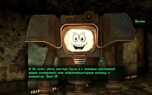 Fallout: New Vegas. Прохождение - пешком по пустошам Мохаве - Изображение 17