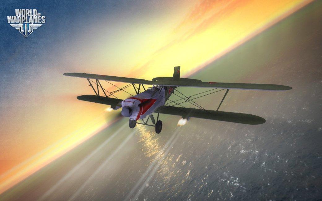 Небо и земля: World of Warplanes на КРИ 2012 - Изображение 3