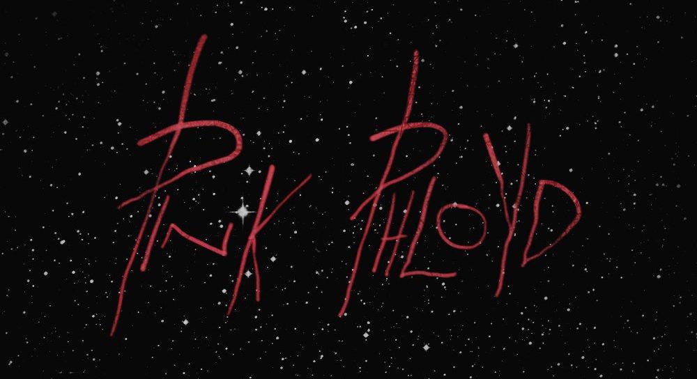 «Даже янемогу это слушать». Рецензия наPharaoh— Pink Phloyd. - Изображение 1