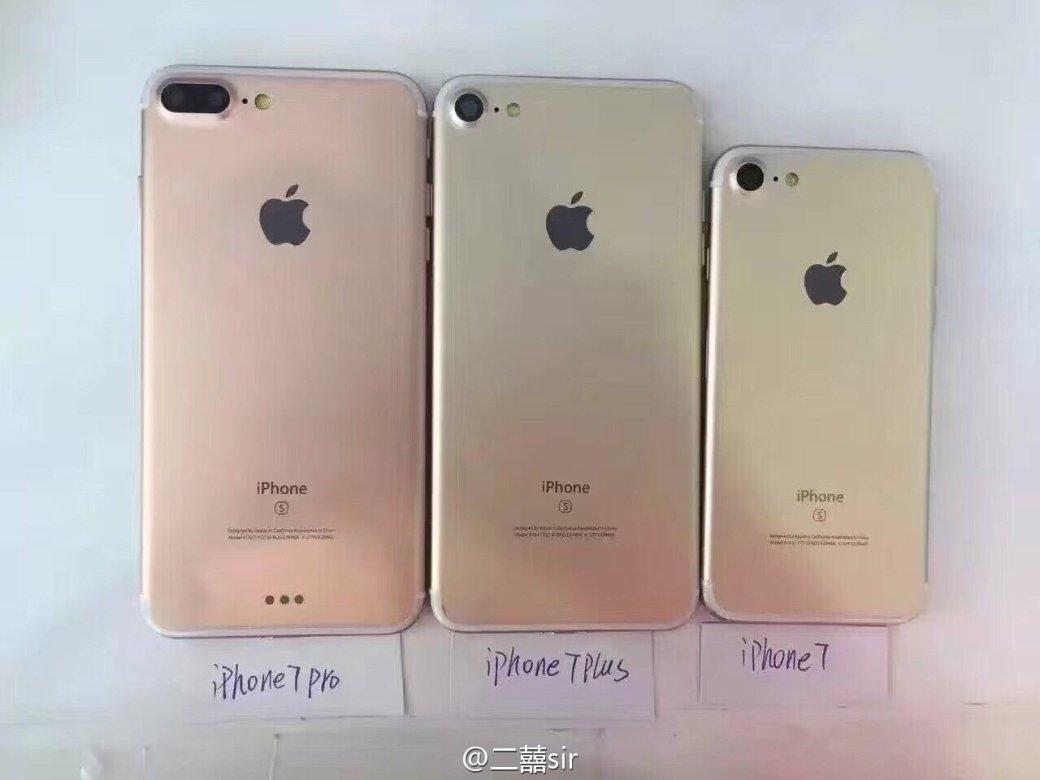 Каким будет iPhone7 - Изображение 3