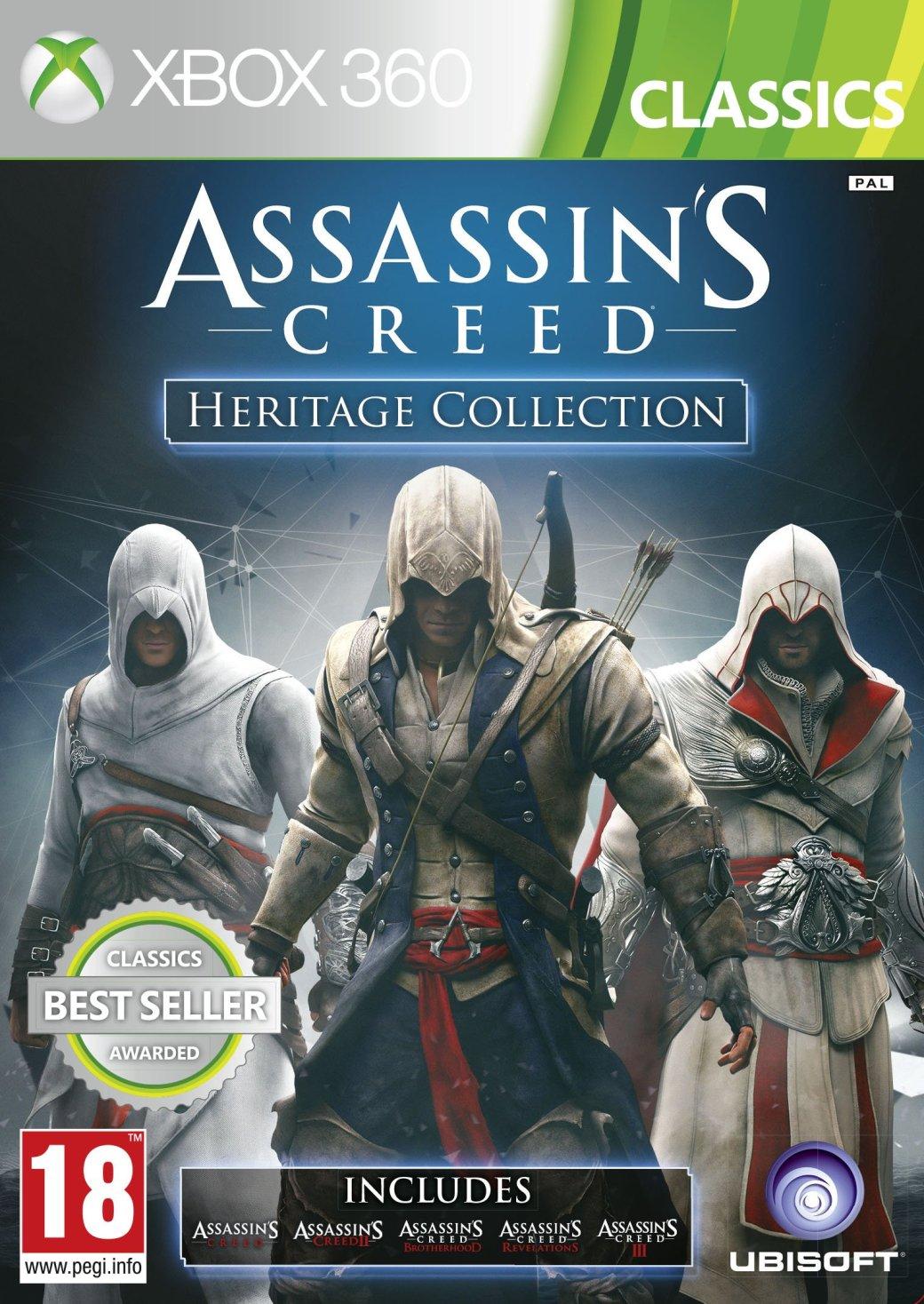 Анонсирован сборник Assassin's Creed: Heritage Collection - Изображение 1
