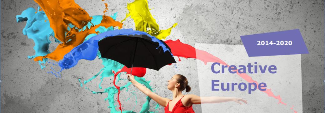 Creative Europe выделила 3.4 млн евро на новые видеоигры - Изображение 1