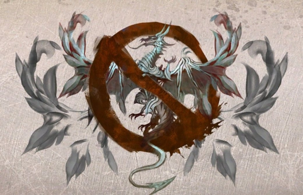 Guild Wars 2 - Драконы по полочкам - Изображение 1