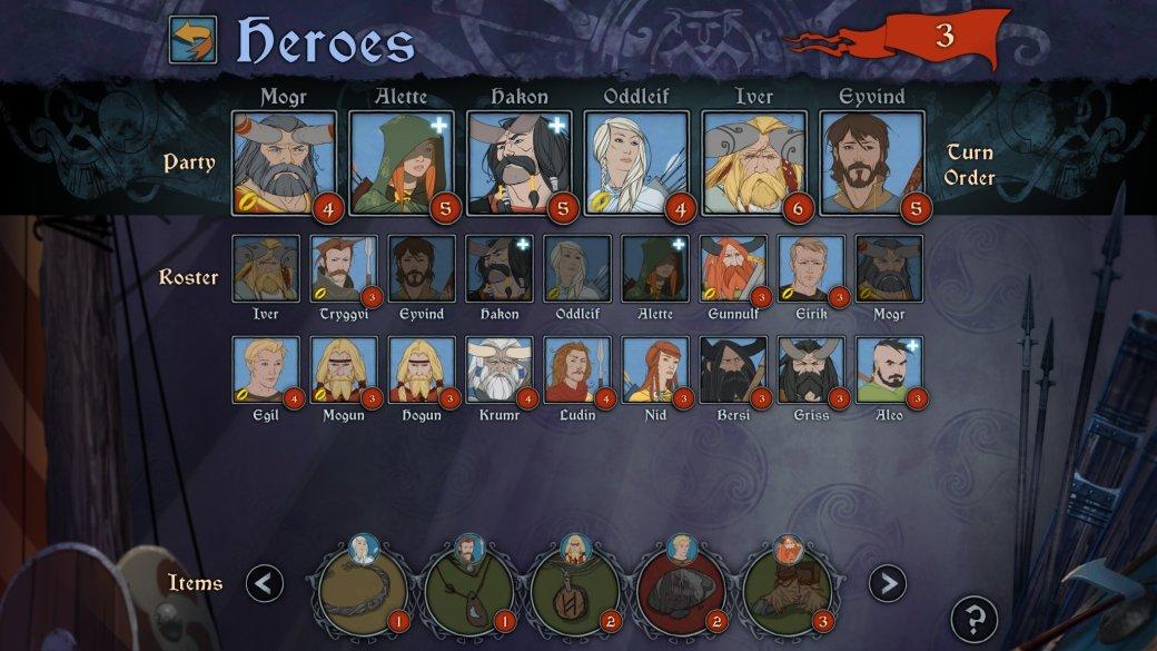 Рецензия на The Banner Saga 2 - Изображение 22