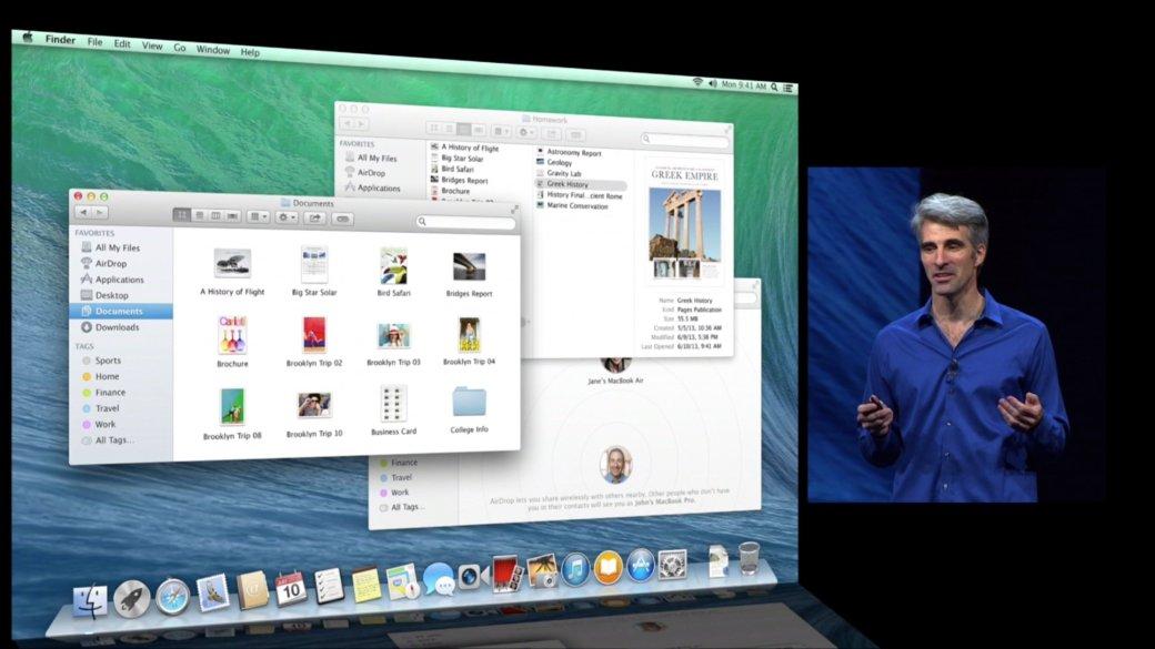 OS X Mavericks стала доступна бесплатно в Mac App Store - Изображение 1