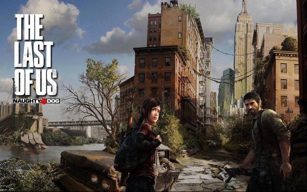 The Last of Us - в мае 2013 года. - Изображение 1