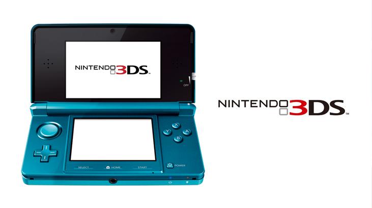3DS стала самой быстропродаваемой консолью в Японии - Изображение 1