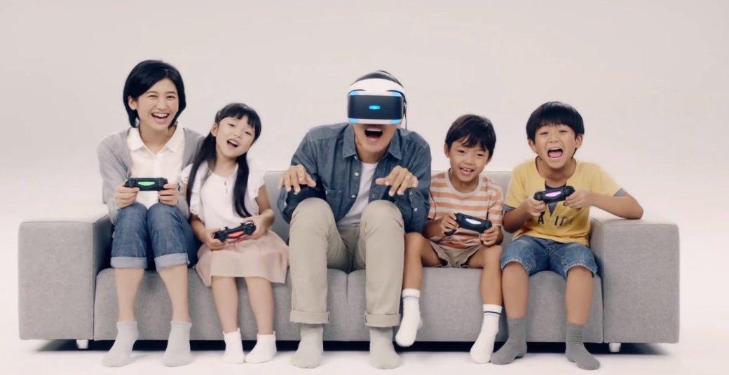 Детям не дадут поиграть на PlayStation VR . - Изображение 1