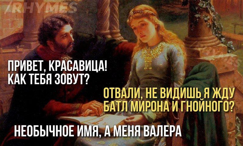 Оксимирон VS Гнойный: отборные мемы по главному баттлу 2017. - Изображение 1
