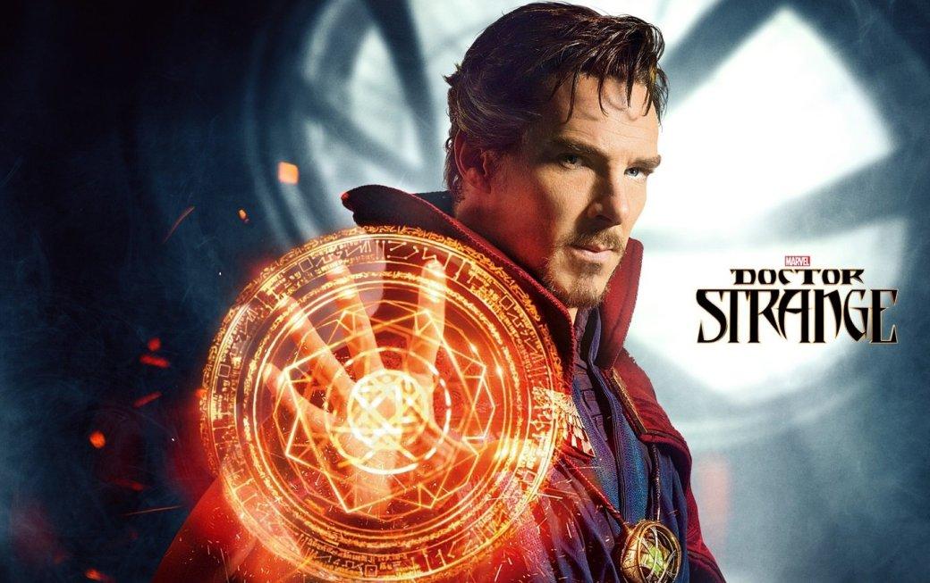Первые зрители хвалят «Доктора Стрэнджа» Marvel - Изображение 1