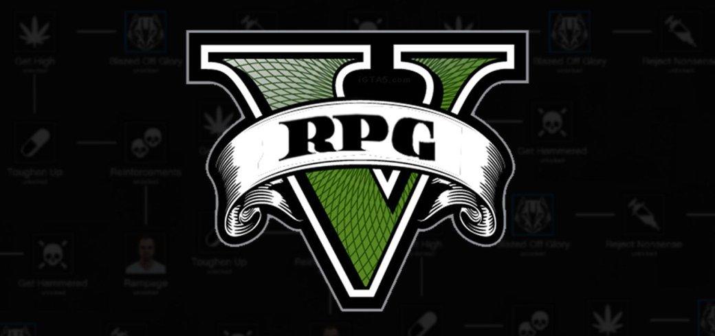Моддер превратил Grand Theft Auto 5 в RPG - Изображение 1