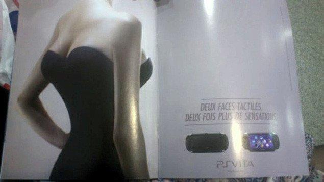 Sony удалила рекламный ролик про мастурбацию - Изображение 2