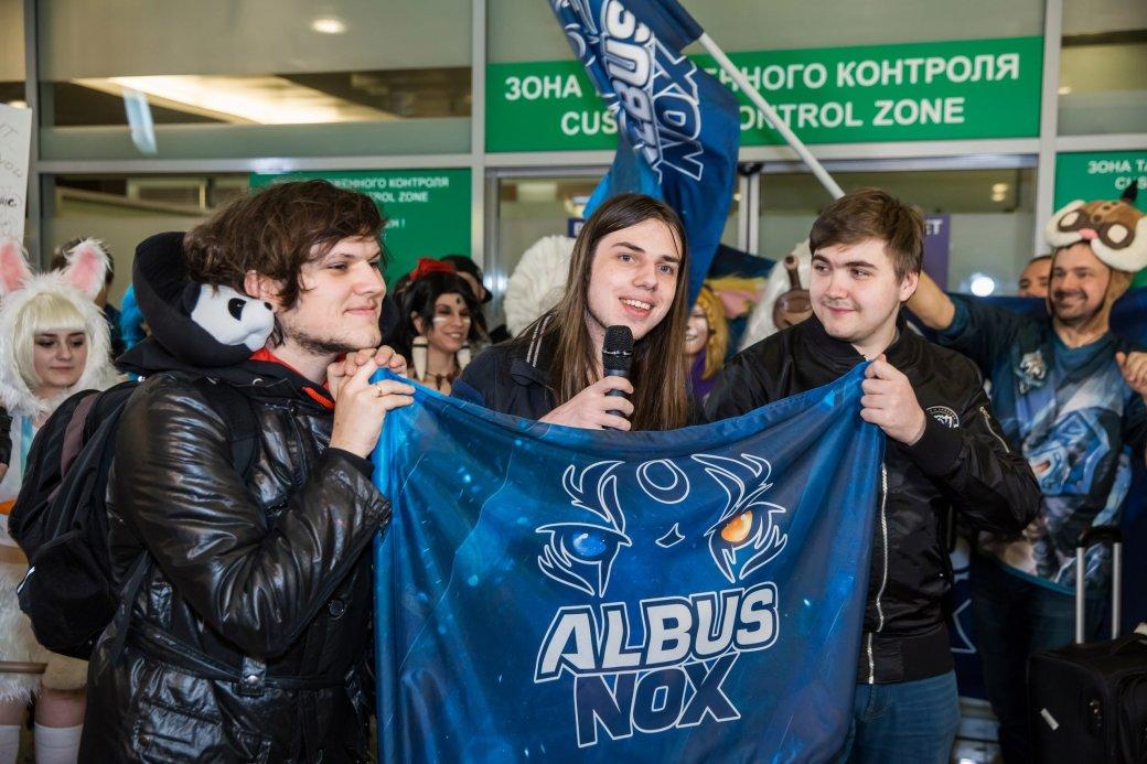 Фанаты встретили Albus NoX Luna в Шереметьево как героев - Изображение 1
