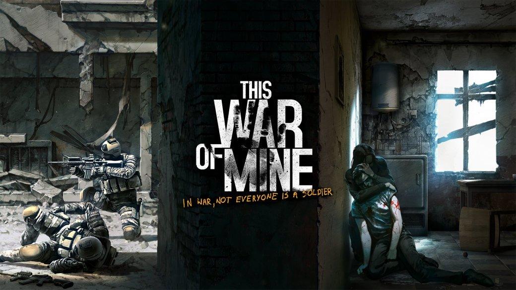 This War Of Mine. Уроки войны - Изображение 1