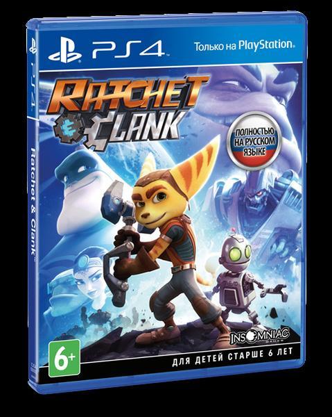 Трейлер, геймплей и подробности ребута Ratchet & Clank - Изображение 1