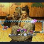 Скриншот Yakuza Ishin – Изображение 38