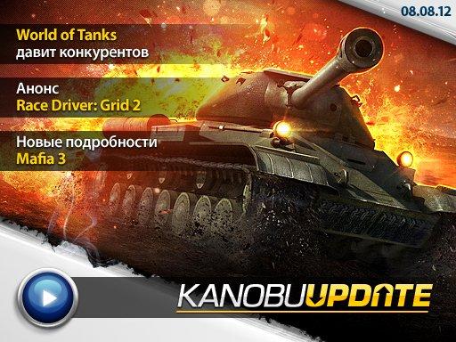 Kanobu.Update (08.08.12)