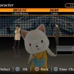 Скриншот 428: Shibuya Scramble – Изображение 1