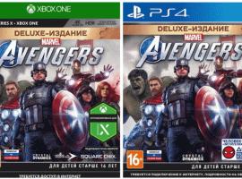 Винтернете высмеяли российские обложки новой игры про «Мстителей»